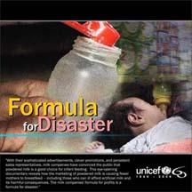 UNICEF Philippines film