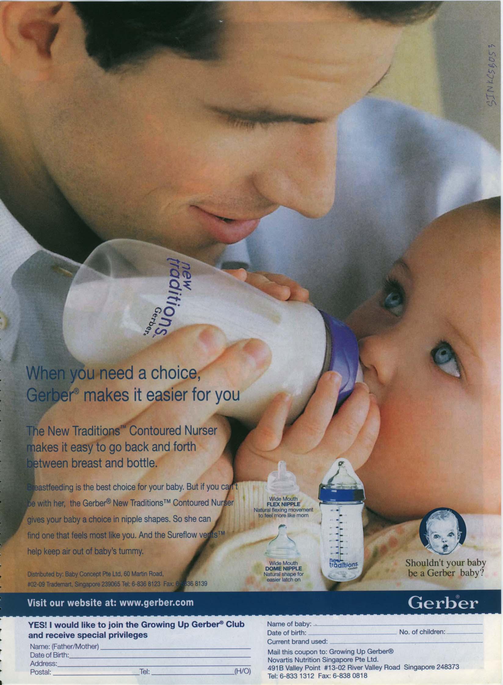 Baby Milk Action - CEM September 2006