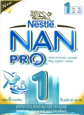 Nestle Nan 2011