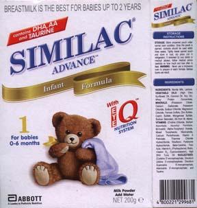 Similac Philippines 2006